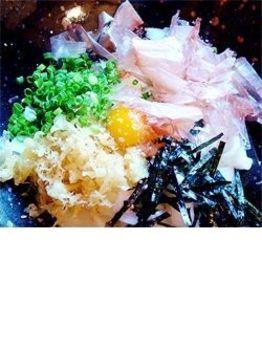 plat 1 Japon