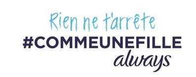 rien_ne_tarrete_always_commeunefille