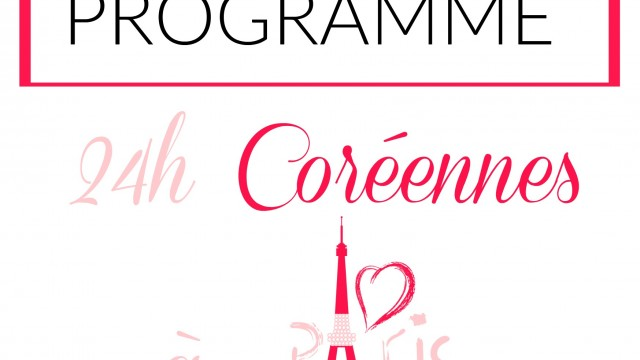 programme-coree-paris